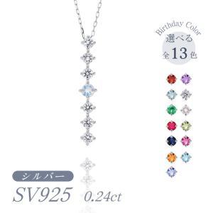 シルバー製 ムーンストーン ダイヤモンド 0.24ct ペンダント ネックレス 6月誕生石 シンプル ストレートライン|jewelrycraft-aqua