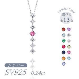 シルバー製 ピンクトルマリン ダイヤモンド 0.24ct ペンダント ネックレス 10月誕生石 シンプル ストレートライン|jewelrycraft-aqua