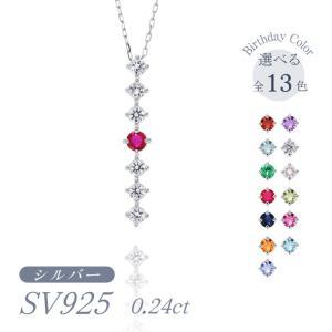 シルバー製 ルビー ダイヤモンド 0.24ct ペンダント ネックレス 7月誕生石 シンプル ストレートライン|jewelrycraft-aqua