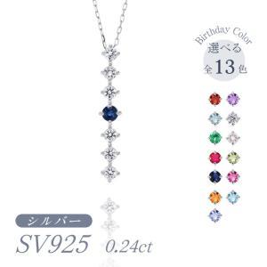 シルバー製 サファイア ダイヤモンド 0.24ct ペンダント ネックレス 9月誕生石 シンプル ストレートライン|jewelrycraft-aqua