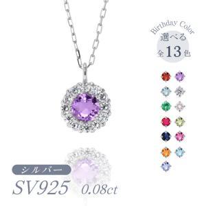 シルバー製 アメジスト+ダイヤ 0.08ct ペンダント ネックレス 2月誕生石|jewelrycraft-aqua