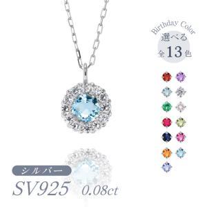 シルバー製 ブルートパーズ+ダイヤ 0.08ct ペンダント ネックレス 11月誕生石|jewelrycraft-aqua