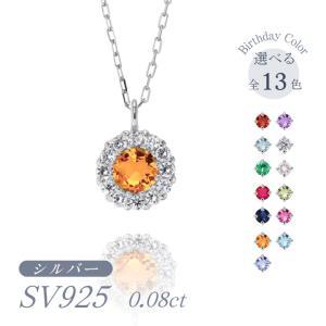 シルバー製 シトリン+ダイヤ 0.08ct ペンダント ネックレス 11月誕生石|jewelrycraft-aqua