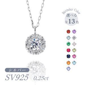 シルバー製 ダイヤモンド 0.25ct ペンダント ネックレス 4月誕生石|jewelrycraft-aqua