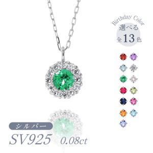 シルバー製 エメラルド+ダイヤ 0.08ct ペンダント ネックレス 5月誕生石|jewelrycraft-aqua