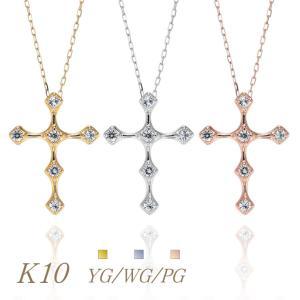 K10ゴールド【選べるゴールドカラー】 ダイヤモンド 0.12ct ペンダント ネックレス クロス 十字架 4月誕生石|jewelrycraft-aqua