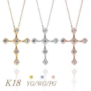 K18ゴールド【選べるゴールドカラー】 ダイヤモンド 0.12ct ペンダント ネックレス クロス 十字架 4月誕生石 jewelrycraft-aqua