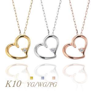 K10ゴールド【選べるゴールドカラー】 ダイヤモンド 0.01ct ペンダント ネックレス シンプル ハート 4月誕生石|jewelrycraft-aqua