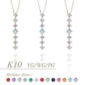 K10ゴールド【選べるゴールドカラー】 ブルートパーズ ダイヤモンド 0.24ct ペンダント ネックレス 11月誕生石 シンプル ストレートライン|jewelrycraft-aqua