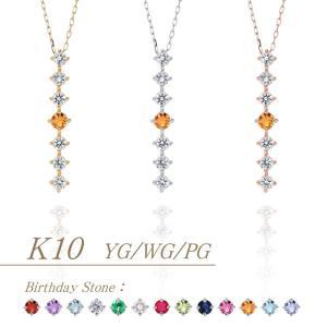 K10ゴールド【選べるゴールドカラー】 シトリン ダイヤモンド 0.24ct ペンダント ネックレス 11月誕生石 シンプル ストレートライン|jewelrycraft-aqua