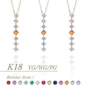 K18ゴールド【選べるゴールドカラー】 シトリン ダイヤモンド 0.24ct ペンダント ネックレス 11月誕生石 シンプル ストレートライン jewelrycraft-aqua