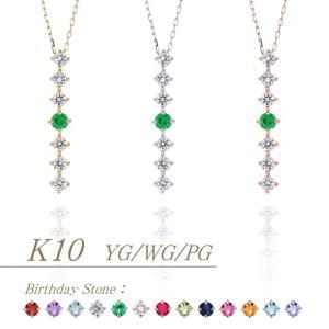 K10ゴールド【選べるゴールドカラー】 エメラルド ダイヤモンド 0.24ct ペンダント ネックレス 5月誕生石 シンプル ストレートライン|jewelrycraft-aqua