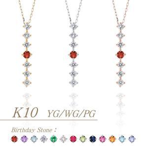 K10ゴールド【選べるゴールドカラー】 ガーネット ダイヤモンド 0.24ct ペンダント ネックレス 1月誕生石 シンプル ストレートライン|jewelrycraft-aqua