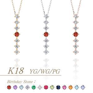 K18ゴールド【選べるゴールドカラー】 ガーネット ダイヤモンド 0.24ct ペンダント ネックレス 1月誕生石 シンプル ストレートライン jewelrycraft-aqua