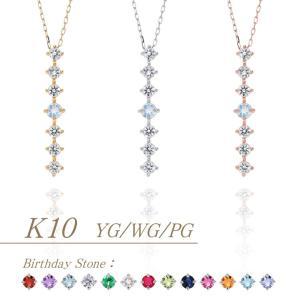 K10ゴールド【選べるゴールドカラー】 ムーンストーン ダイヤモンド 0.24ct ペンダント ネックレス 6月誕生石 シンプル ストレートライン|jewelrycraft-aqua