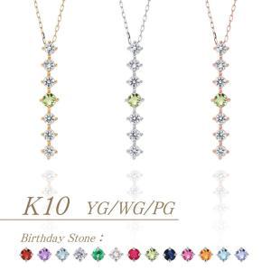 K10ゴールド【選べるゴールドカラー】 ペリドット ダイヤモンド 0.24ct ペンダント ネックレス 8月誕生石 シンプル ストレートライン|jewelrycraft-aqua