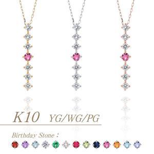 K10ゴールド【選べるゴールドカラー】 ピンクトルマリン ダイヤモンド 0.24ct ペンダント ネックレス 10月誕生石 シンプル ストレートライン|jewelrycraft-aqua