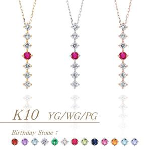 K10ゴールド【選べるゴールドカラー】 ルビー ダイヤモンド 0.24ct ペンダント ネックレス 7月誕生石 シンプル ストレートライン|jewelrycraft-aqua