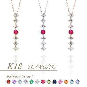 K18ゴールド【選べるゴールドカラー】 ルビー ダイヤモンド 0.24ct ペンダント ネックレス 7月誕生石 シンプル ストレートライン jewelrycraft-aqua
