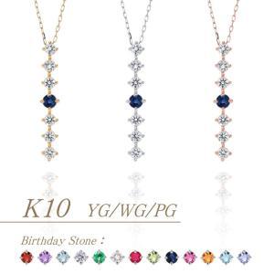 K10ゴールド【選べるゴールドカラー】 サファイア ダイヤモンド 0.24ct ペンダント ネックレス 9月誕生石 シンプル ストレートライン|jewelrycraft-aqua
