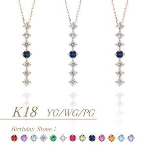 K18ゴールド【選べるゴールドカラー】 サファイア ダイヤモンド 0.24ct ペンダント ネックレス 9月誕生石 シンプル ストレートライン jewelrycraft-aqua