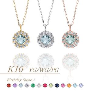 K10ゴールド【選べるゴールドカラー】 アクアマリン+ダイヤ 0.08ct ペンダント ネックレス 3月誕生石|jewelrycraft-aqua
