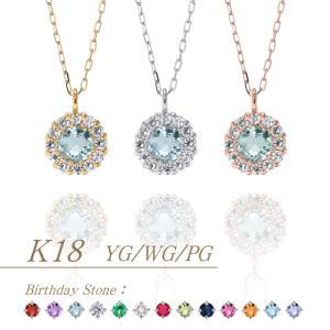 K18ゴールド【選べるゴールドカラー】 ダイヤ取巻き アクアマリン+ダイヤモンド 0.08ct ネックレス 3月誕生石 イエロー/ホワイト/ピンク jewelrycraft-aqua