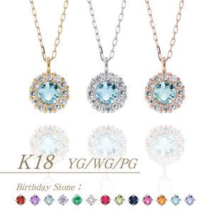 K18ゴールド【選べるゴールドカラー】 ダイヤ取巻き ブルートパーズ+ダイヤモンド 0.08ct ネックレス 11月誕生石 イエロー/ホワイト/ピンク jewelrycraft-aqua