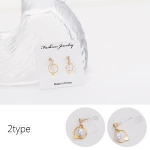 【送料無料】 ピアス イヤリング アクセサリー パール ハート ビジュー ジュエリーゴールド シンプル ベーシック クリア 透明 樹脂 アレルギー レディース|jewelryhills