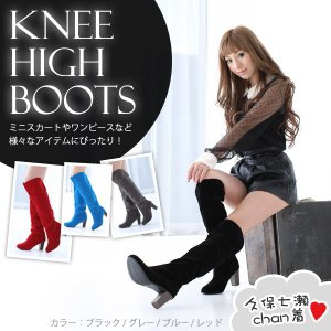 【SALE】 レディース ブーツ ニーハイ 小さいサイズ 大きいサイズ 靴 21.5cm 22cm 22.5cm 23cm 23.5cm 24cm 24.5cm XS S M L XL サイズ|jewelryhills