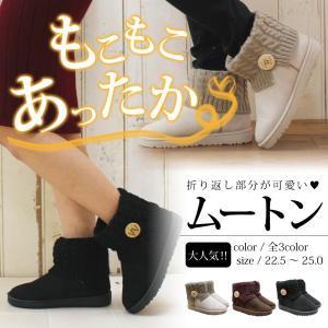 シューズ 靴 ブーツ ショートブーツ ムートン ムートンブーツ レースアップ レディース ファー ボア 美脚|jewelryhills