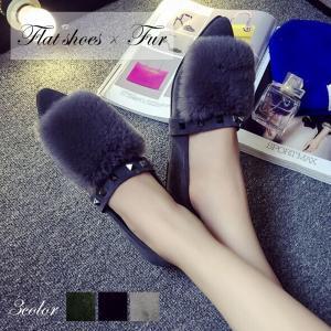 【SALE】 靴 シューズ ファー ファーシューズ フラットシューズ フラット パンプス ペタンコ ペタンコシューズ ポインテッドトゥ スタッズ|jewelryhills