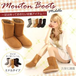 ショートブーツ レディース 小さいサイズ 大きいサイズ 靴 22.5cm 23cm 23.5cm 24cm 24.5cm S M L XL サイズ
