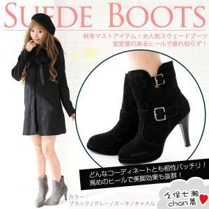 ショートブーツ レディース 小さいサイズ 大きいサイズ 靴 22cm 22.5cm 23cm 23.5cm 24cm 24.5cm S M L XL サイズ