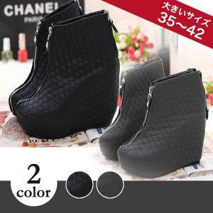 ブーティー ショートブーツ レディース 小さいサイズ 大きいサイズ 靴 22cm 22.5cm 23cm 23.5cm 24cm 24.5cm 25cm 25.5cm 26cm XS〜XXXL