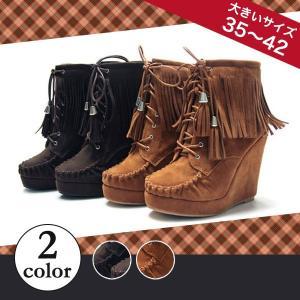 【SALE】 フリンジ ショート ブーツ レディース 小さいサイズ 大きいサイズ 靴 22cm 22.5cm 23cm 23.5cm 24cm 24.5cm 25cm 25.5cm 26cm XS〜XXXL|jewelryhills