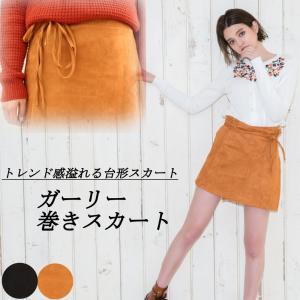 【SALE】 台形スカート 黒 スカート レディース ミニスカート ミニスカ ブラック 茶 巻きスカート リボン リボン巻きスカート|jewelryhills