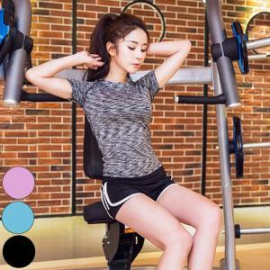 【SALE】 トレーニングウェア トレーニング スポーツウェア スポーツ 2点セット セット レディース セットアップ ダンス ランニング 上下セット ヨガ|jewelryhills
