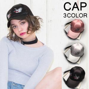 キャップ 帽子 レディース 刺繍 刺繍キャップ サテン 刺繍帽子 カジュアル カジュアルキャップ|jewelryhills