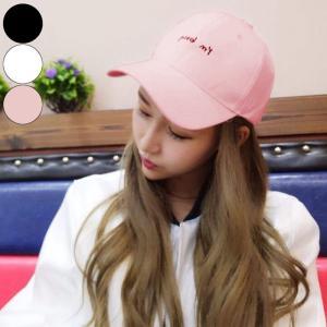 帽子 キャップ スポーティー ロゴ ロゴキャップ レディース 紫外線対策 シンプル パステル|jewelryhills