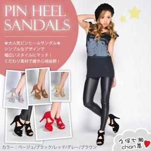【SALE】 グラディエーターサンダル レディース 小さいサイズ 大きいサイズ 靴 22cm 22.5cm 23cm 23.5cm 24cm 24.5cm XS S M L XL サイズ|jewelryhills