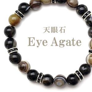 パワーストーン ブレスレット 天然石 天眼石 ブレスレット メンズ レディース ユニセックス ジュエリーミー 高木ミンク|jewelryme
