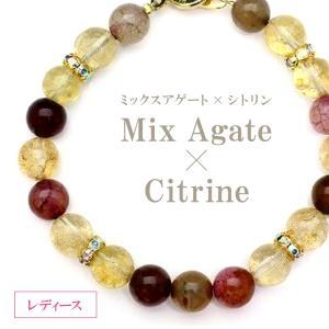 パワーストーン ブレスレット 天然石 シトリンクォーツ ミックスアゲート ブレスレット レディース 日本製 ジュエリーミー 高木ミンク|jewelryme