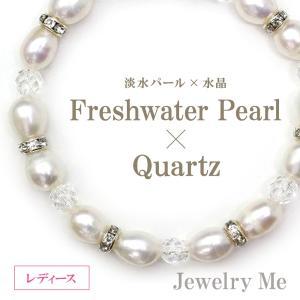 パワーストーン ブレスレット 天然石 淡水 パール 水晶 ブレスレット ホワイト レディース 日本製 ジュエリーミー 高木ミンク|jewelryme