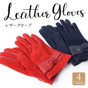 レザーグローブ 手袋 羊革 100% 本革 レディース ジュエリーミー 高木ミンク 通販 送料無料|jewelryme