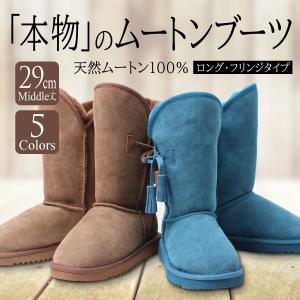 ムートンブーツ ムートン 羊革 ブーツ 2way ジュエリーミー 高木ミンク 通販 送料無料 jewelryme