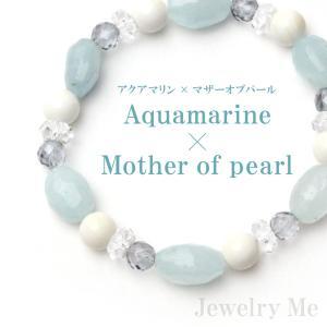 アクアマリン マザーオブパール 水晶 スモーキークォーツ ブレスレット パワーストーン ジュエリーミー 高木ミンク 通販 送料無料|jewelryme