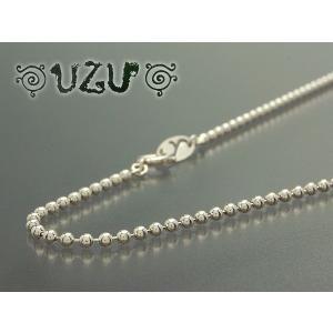 NE-589 【UZU】 2.0mmボールチェーン 40cm