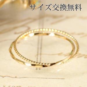 指輪 レディース リング  K18 2連 極細リング ピンキ...