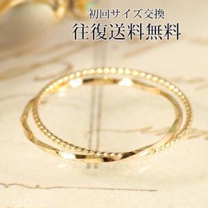 指輪 レディース ピンキーリング イエローゴールド  ピンクゴールド 10金 K10 2連 0号 1号 2号 3号 4号 クリスマス